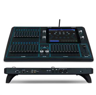• 2 Universe Console, ideal for conventional, 